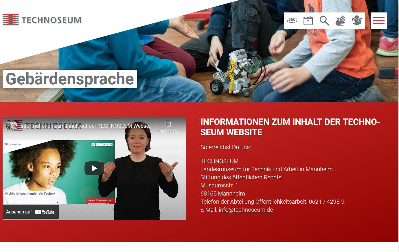 TECHNOSEUM-Homepage